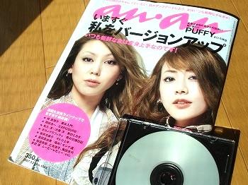 「らくくる」CD(若さ編)