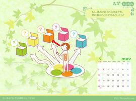 may_2009.jpg